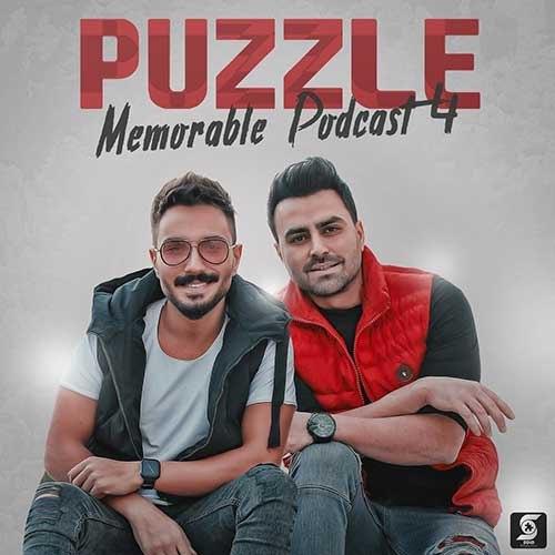 دانلود آهنگ پازل باند ۴ Memorable Podcast
